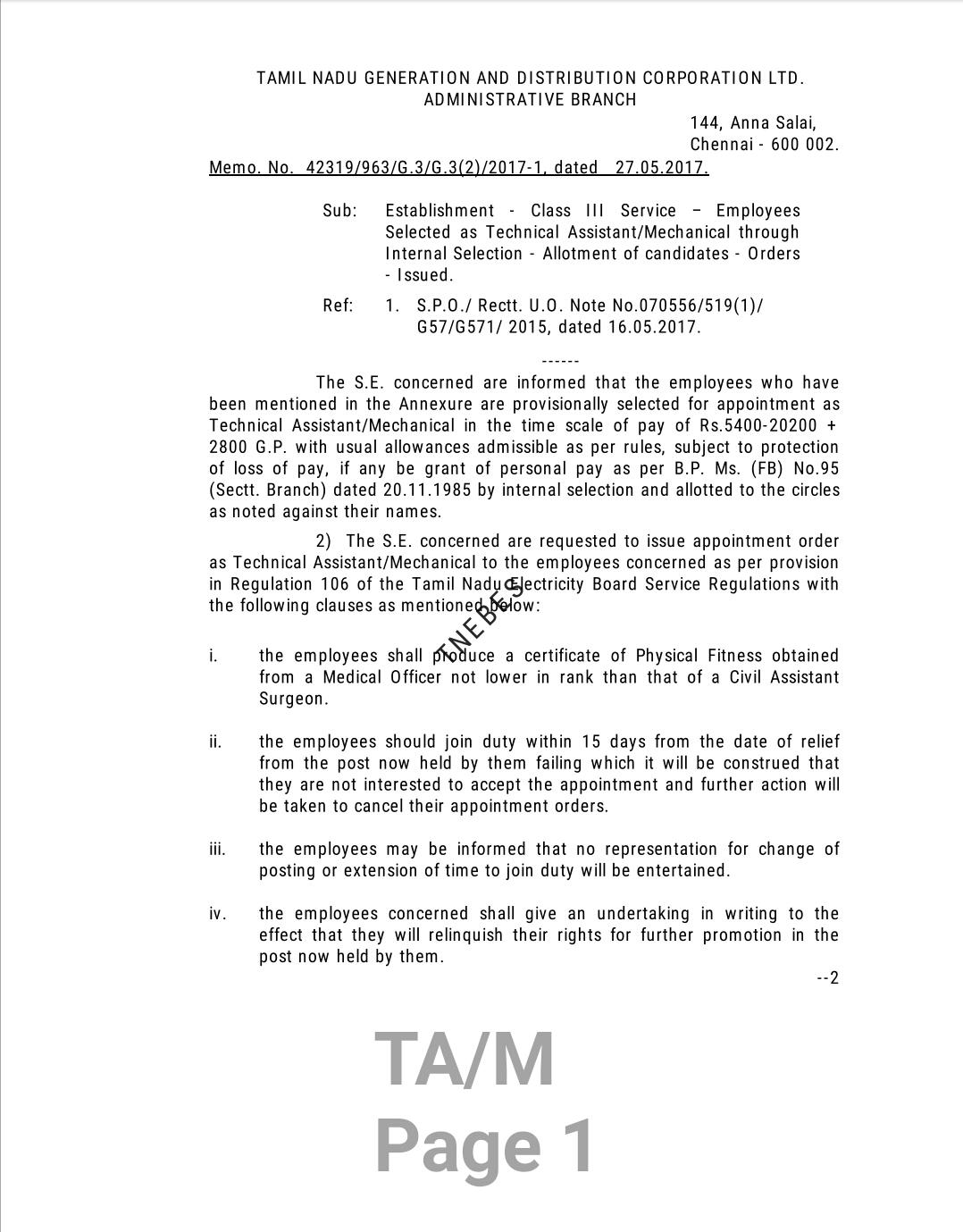 Tam internal selection orders tneb engineers sangam gs tnebes aiddatafo Gallery