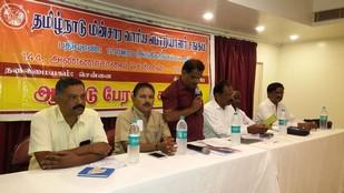 Madurai01